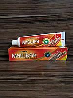 Зубная паста Мишвак, Toothpaste Miswak Sahul, 100г, фото 1