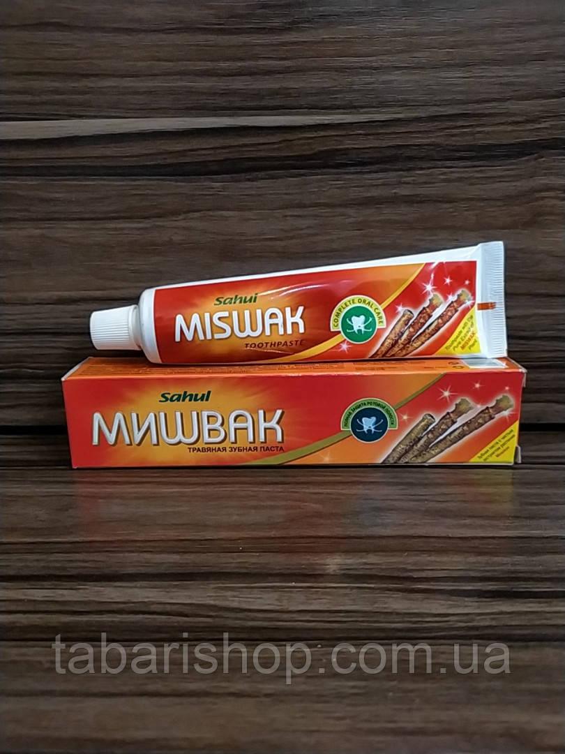 Зубная паста Мишвак, Toothpaste Miswak Sahul, 100г