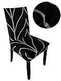 Универсальные натяжные декоративные чехлы накидки на стулья со спинкой для кухни турецкие Серые Абстракция 6, фото 8