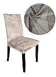 Универсальные натяжные декоративные чехлы накидки на стулья со спинкой для кухни турецкие Серые Абстракция 6, фото 9