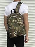 Спортивный мужской рюкзак камуфляжный, фото 2