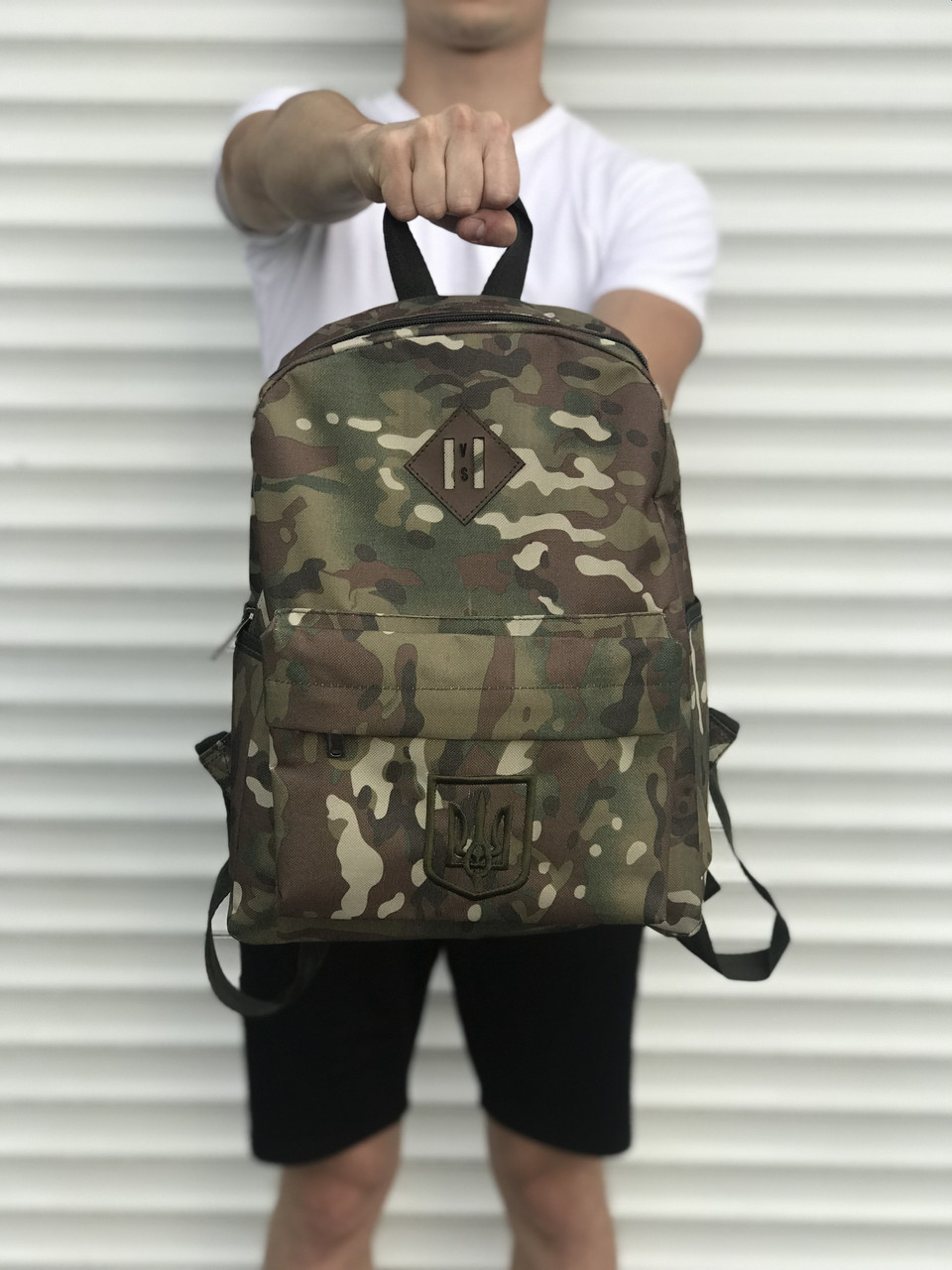 Спортивный мужской рюкзак камуфляжный