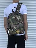 Спортивный мужской рюкзак камуфляжный с гербом, фото 2