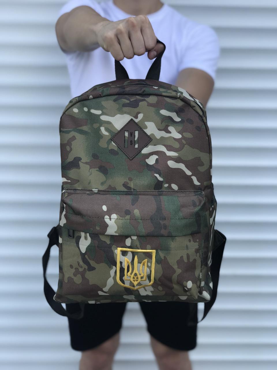 Спортивный мужской рюкзак камуфляжный с гербом