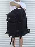 Большой тактический рюкзак 45 литров черный, фото 2