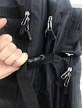 Большой тактический рюкзак 45 литров черный, фото 3