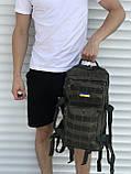 Якісний рюкзак чоловічий, хакі 25 літрів, фото 4