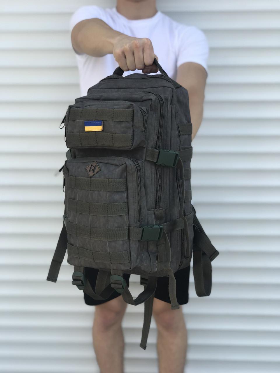 Военный качественный рюкзак хаки 25л