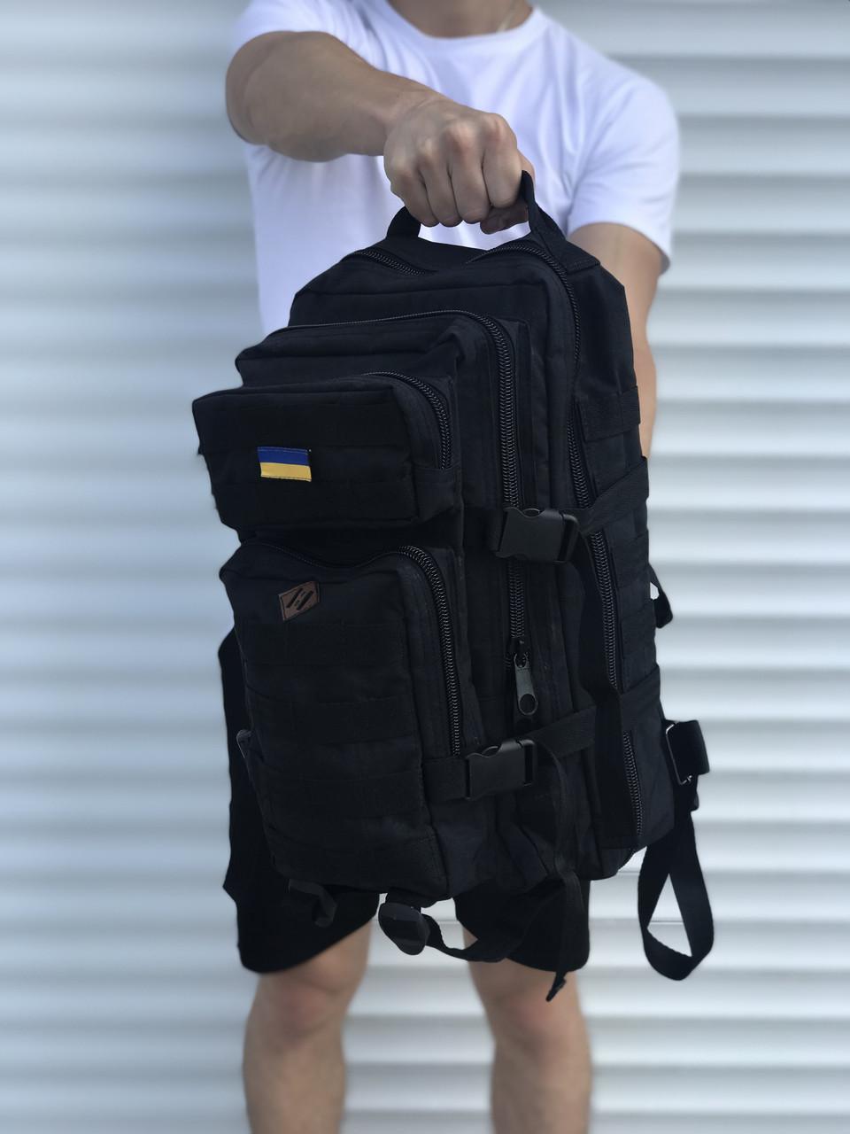 Тактичний чорний рюкзак 25 літрів