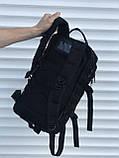 Тактичний чорний рюкзак 25 літрів, фото 4