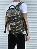 Камуфляжный рюкзак 25 литров, фото 2