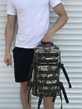 Камуфляжный рюкзак 25 литров, фото 3