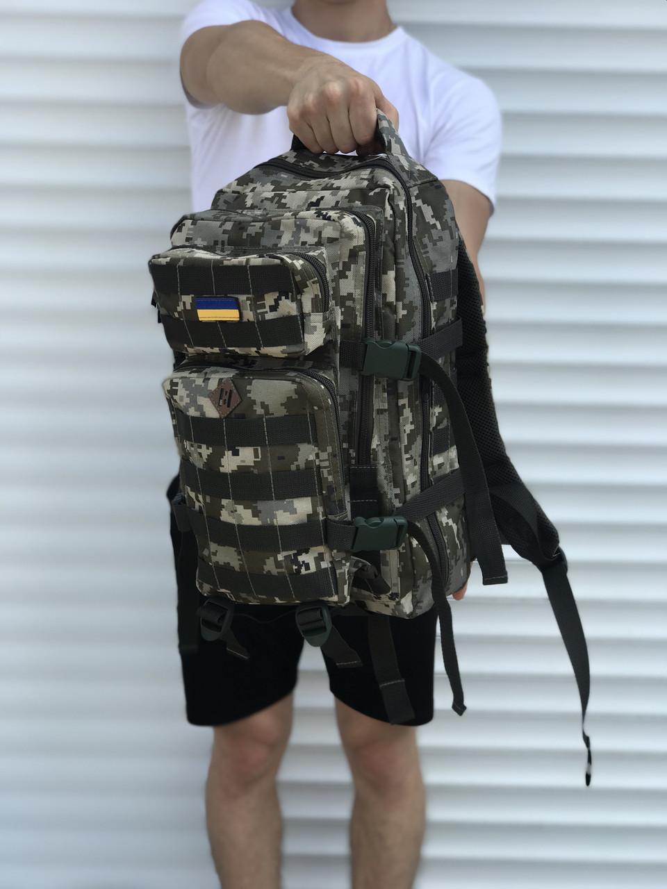 Камуфляжный рюкзак 25 литров