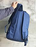 Чоловічий рюкзак на кожен день, синій, фото 3