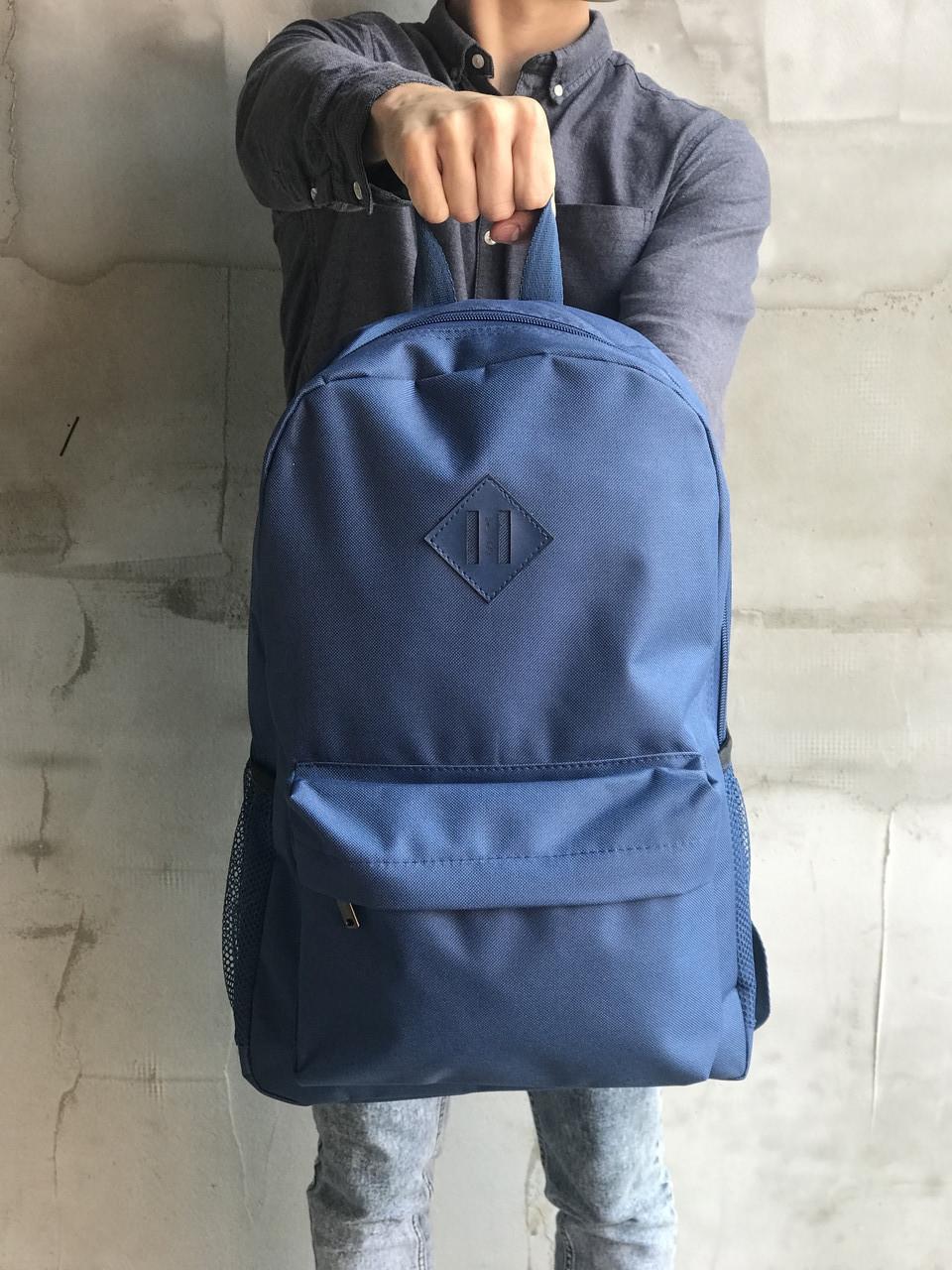 Чоловічий рюкзак на кожен день, синій