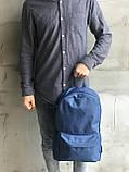 Чоловічий рюкзак на кожен день, синій, фото 4