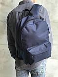 Синій рюкзак на 7 літрів від виробника, фото 2