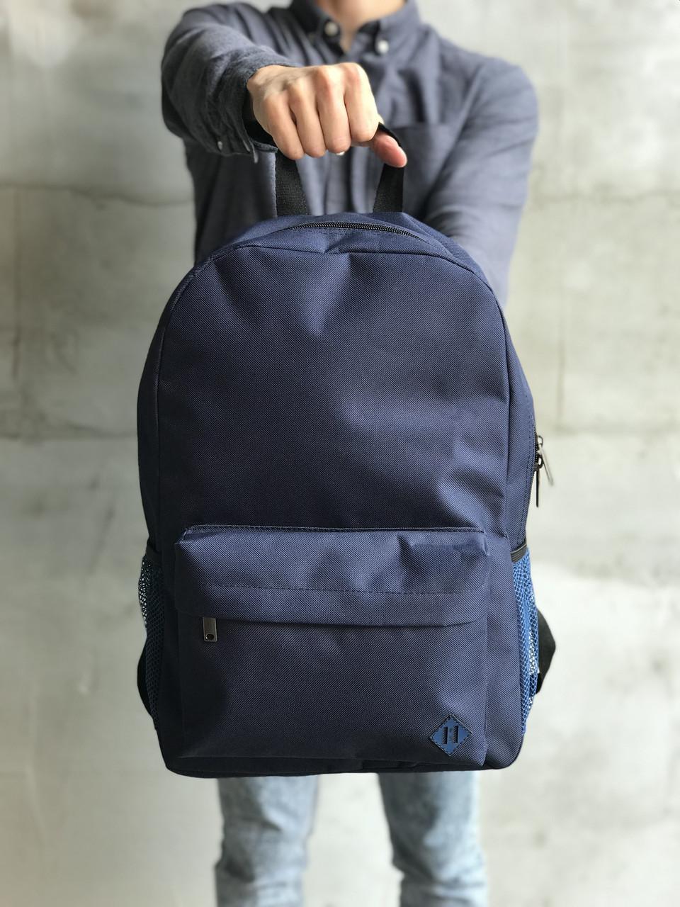 Синій рюкзак на 7 літрів від виробника