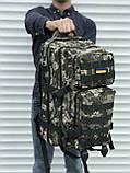 Камуфляжный тактический рюкзак на 35 литров, фото 2