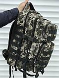 Камуфляжный тактический рюкзак на 35 литров, фото 4