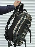 Камуфляжный тактический рюкзак на 35 литров, фото 5