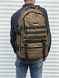 Оливковий тактичний рюкзак на 40 літрів, фото 2