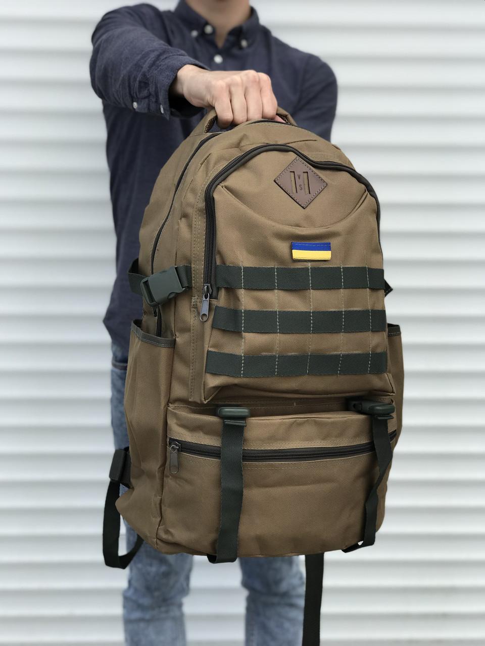Оливковий тактичний рюкзак на 40 літрів