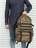 Оливковий тактичний рюкзак на 40 літрів, фото 3