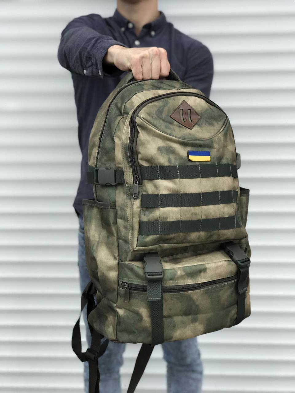 Якісний тактичний рюкзак (40 л) камуфляж