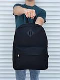 Качественный черный рюкзак (17 л) черный, фото 2