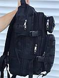 Якісний тактичний рюкзак (25 л) чорний, фото 4