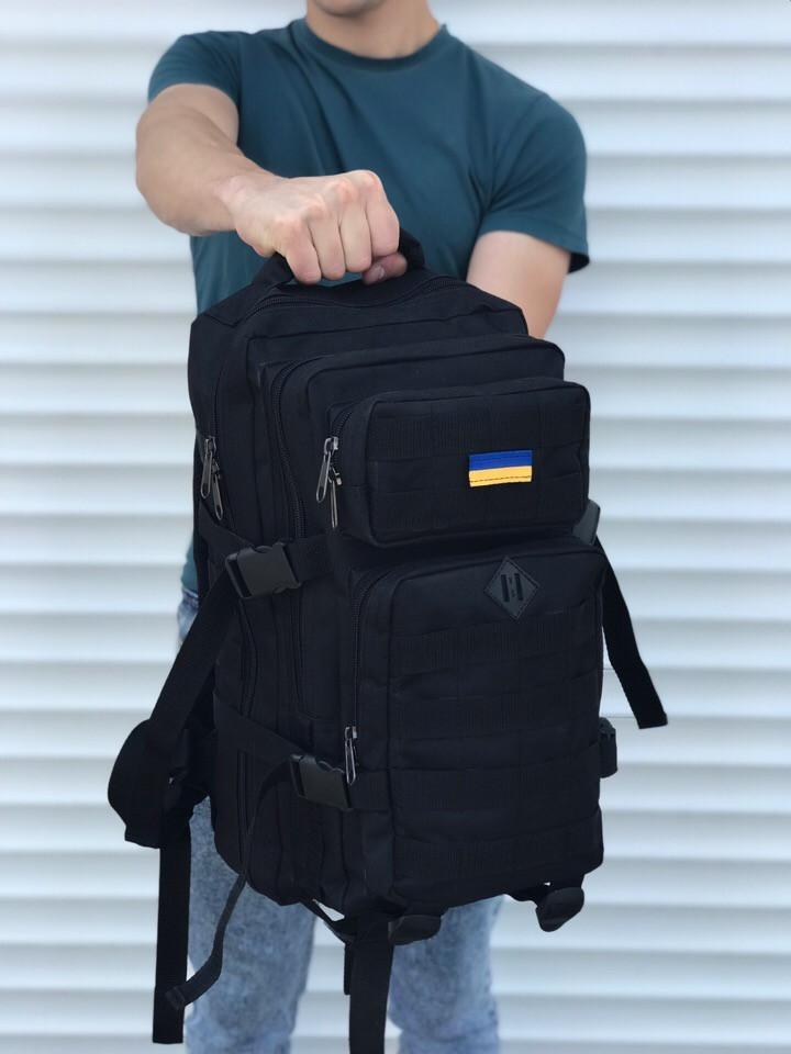 Якісний тактичний рюкзак (25 л) чорний
