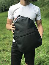 Качественный кожаный рюкзак для школы и спорта, Calvin Klein