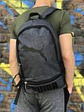 Спортивный рюкзак для школы и спорта Puma, фото 2