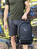 Спортивный рюкзак для школы и спорта Puma, фото 4