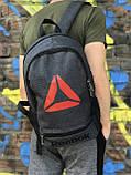Спортивний рюкзак для школи та спорту Reebok, фото 2