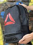 Спортивний рюкзак для школи та спорту Reebok, фото 4