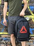 Спортивний рюкзак для школи та спорту Reebok, фото 5