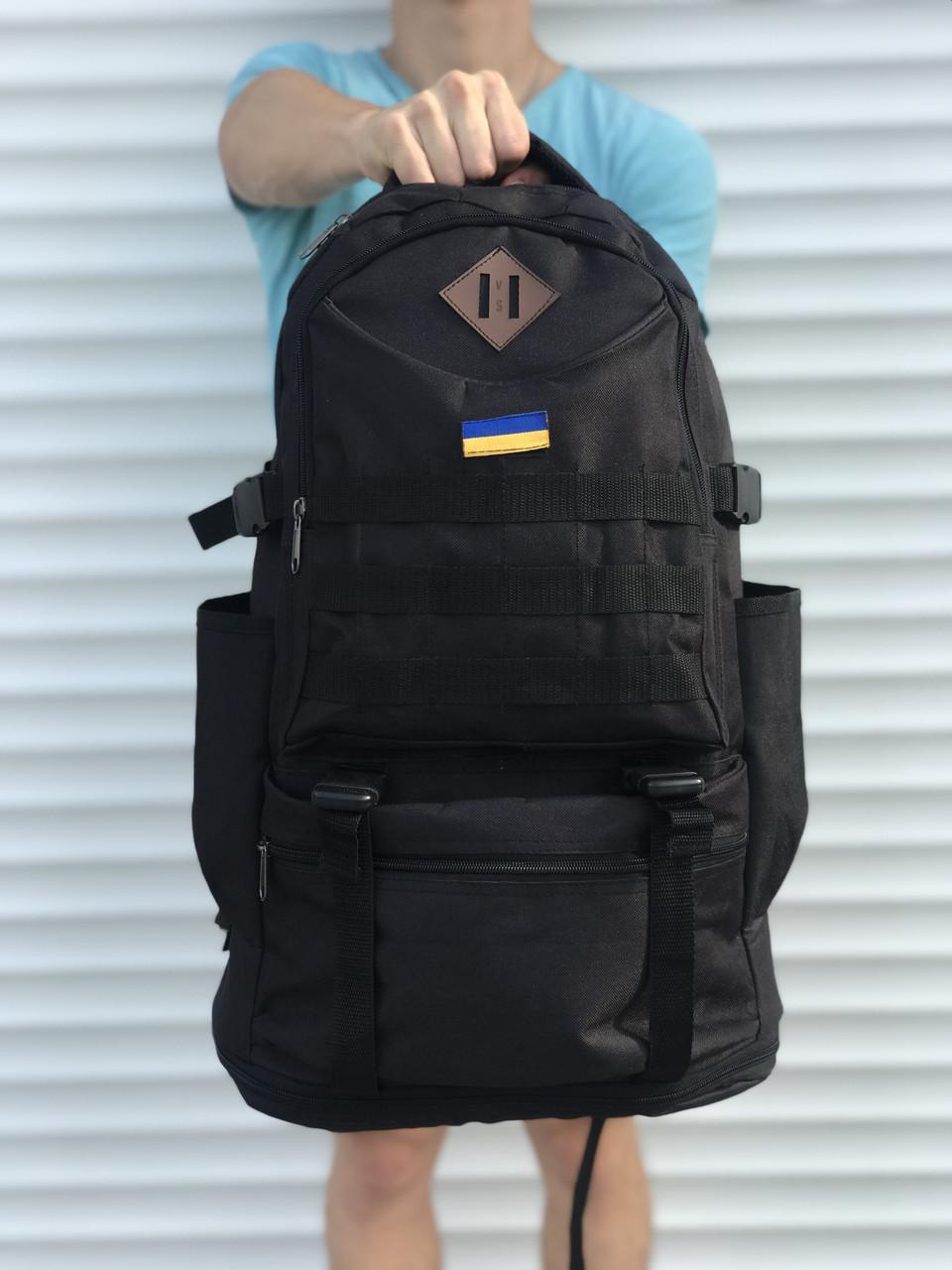 Черный мужской рюкзак с раздвижным дном, 40л + 5л