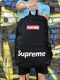 Спортивний рюкзак для школи та спорту Supreme, чорний, фото 2