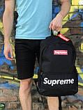 Спортивний рюкзак для школи та спорту Supreme, чорний, фото 3