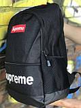 Спортивний рюкзак для школи та спорту Supreme, чорний, фото 4