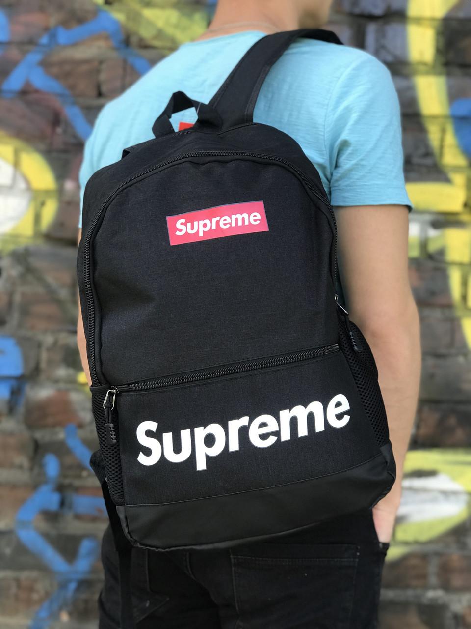 Спортивний рюкзак для школи та спорту Supreme, чорний