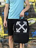 Спортивний рюкзак для школи та спорту Off-white, чорний, фото 3