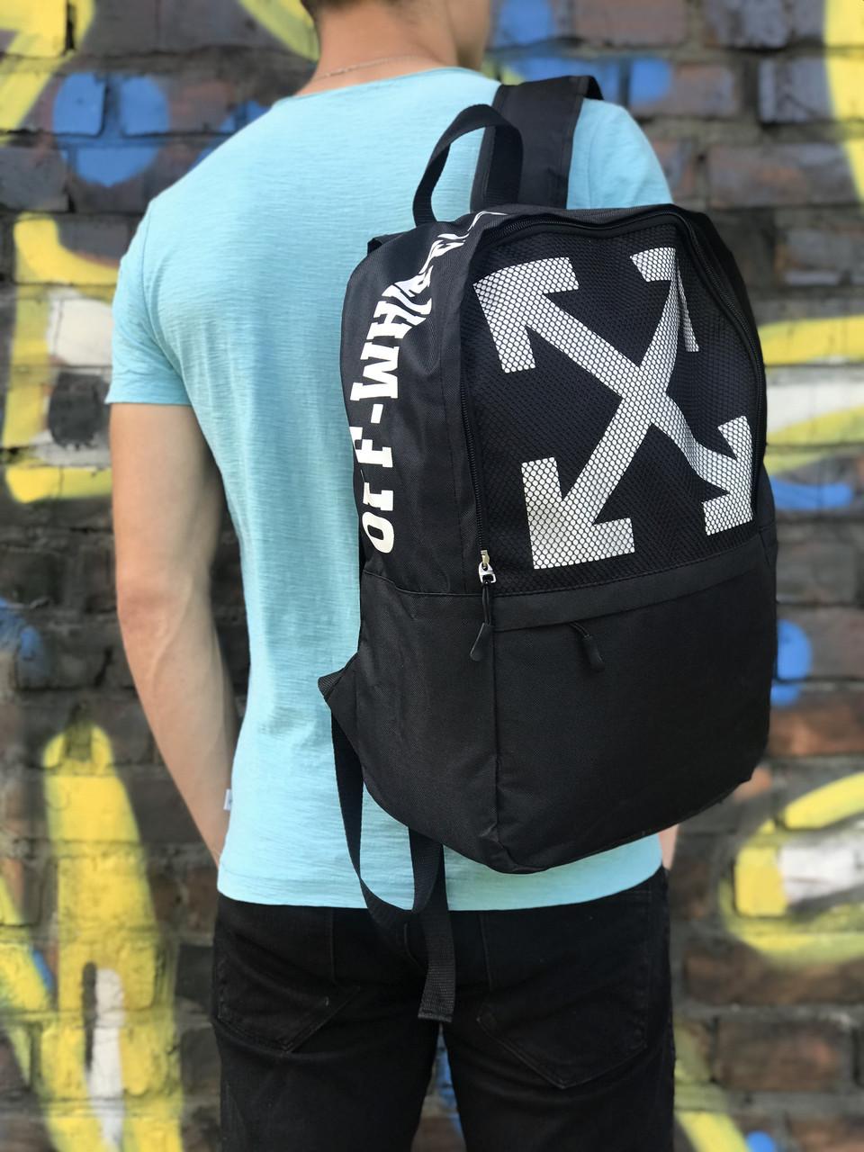 Спортивний рюкзак для школи та спорту Off-white, чорний