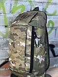 Чоловічий повсякденний рюкзак камуфляжний (невеликий), фото 3
