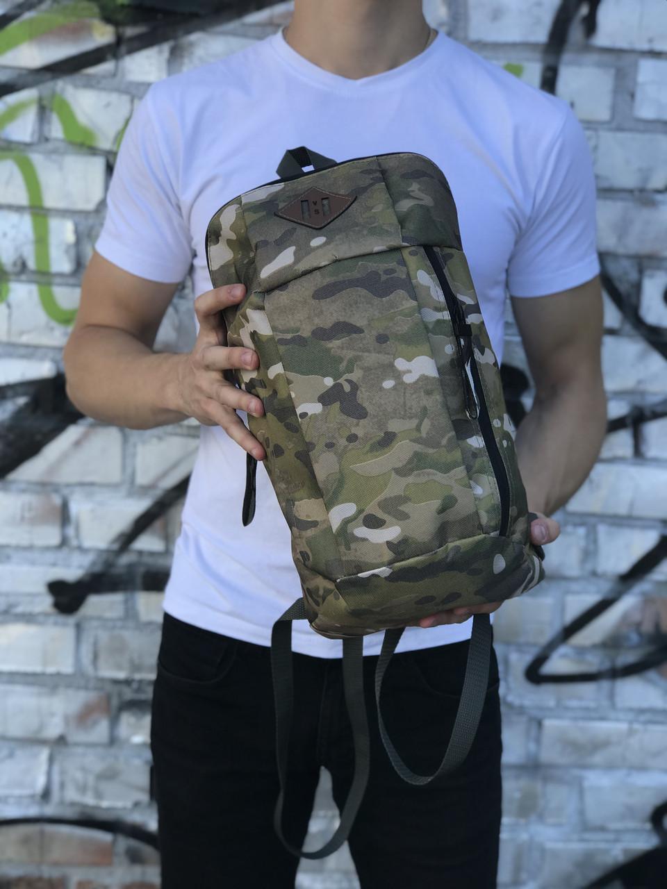 Чоловічий повсякденний рюкзак камуфляжний (невеликий)