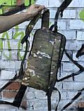 Чоловічий повсякденний рюкзак камуфляжний (невеликий), фото 5