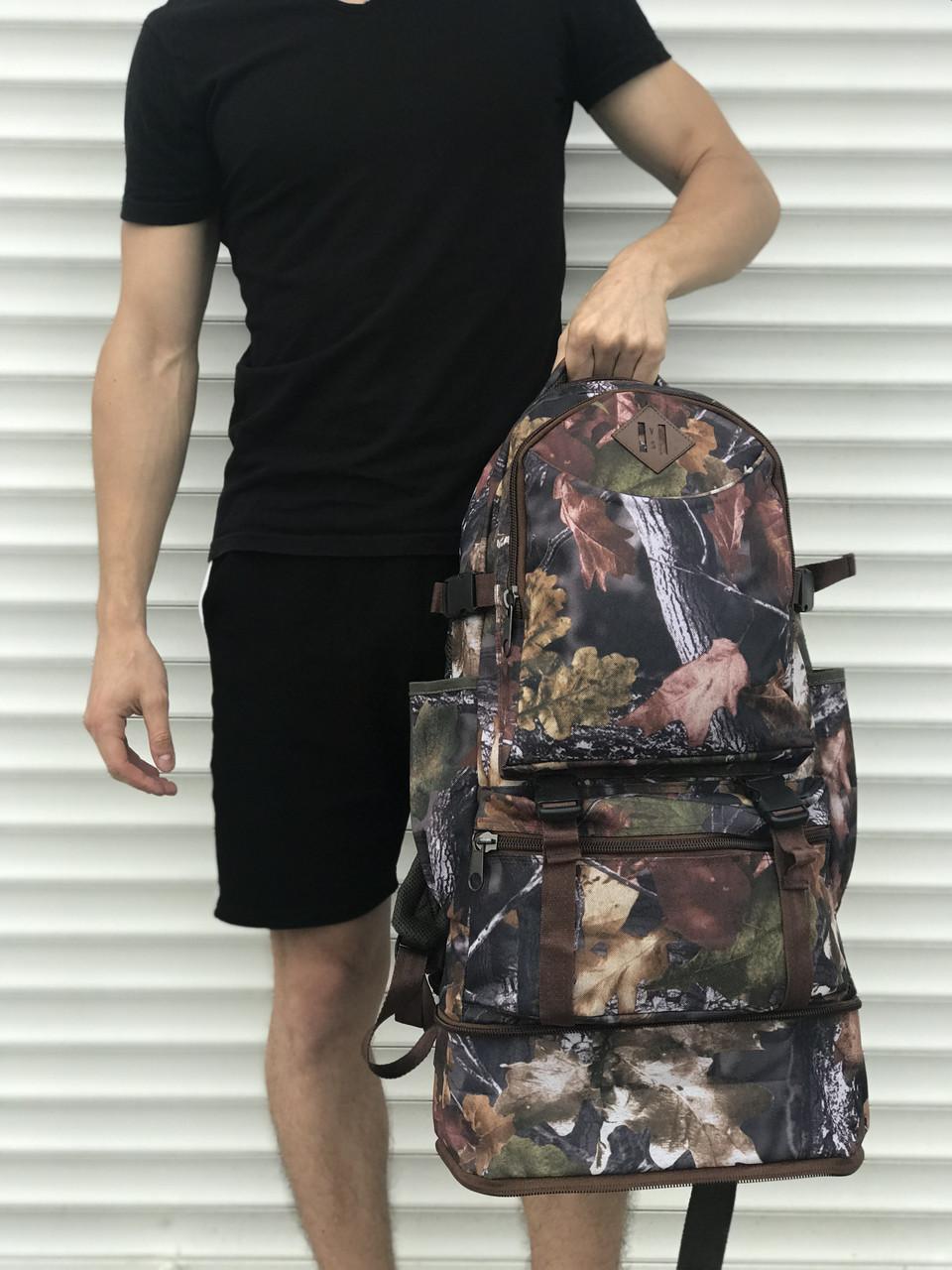 Рюкзак камуфляжний з розсувним дном, 40л + 5л