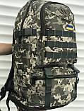 Рюкзак камуфляжний з розсувним дном, 40л + 5л, фото 5